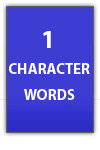 1 character aramaic words