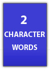 2 character aramaic words